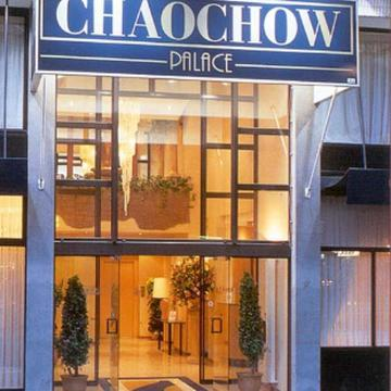 Bruxelles  - CHAO CHOW PALACE 3*
